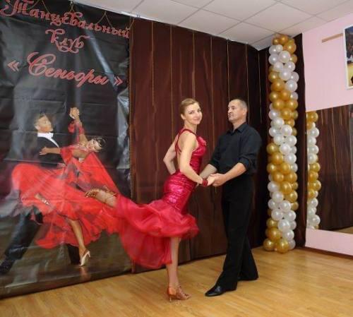 Танго страстный танец