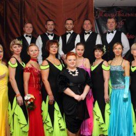 Танцевальный коллектив «Сеньоры»
