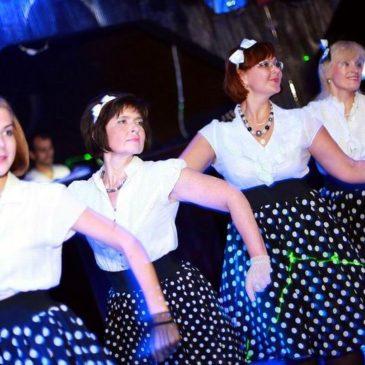 Город мой: танец в стиле рок-н-ролл
