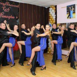 Где научиться танцевать?