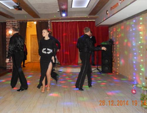 танец мои мечты