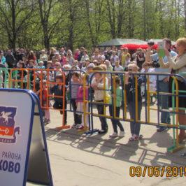 Праздничный концерт посвященный 9 мая.