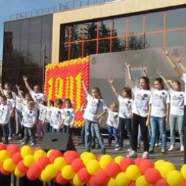 Флешмоб, посвященный 70-летию Победы