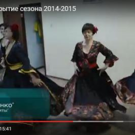 Отчетный концерт 2015 (видео)
