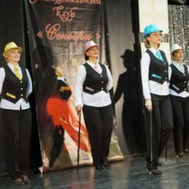 Танец «Ретро Данс» (19.12.2015)