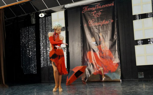 Танец «Прогулки под зонтом» (19.12.2015)