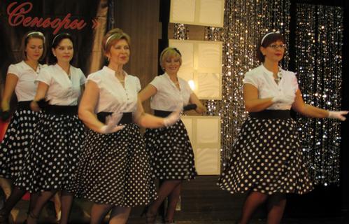 Танец «Город мой» (19.12.2015)
