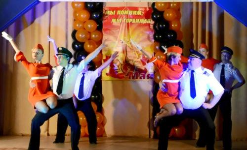 танцевальный рейс