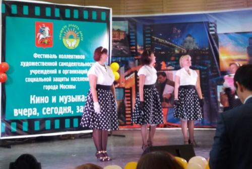 Празднование День города Москвы