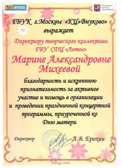 mixeeva