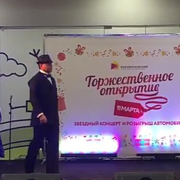 Конкурс талантов в г.Московский