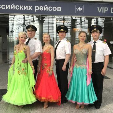 танец «Венский вальс» -открытие рейса в Вену ЮТэйр 2017.06.05
