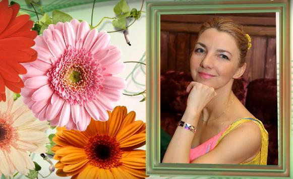 Ирина, С Днем Рождения!