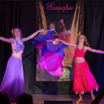 танец «Восточная Самба» от 2 июня 2018