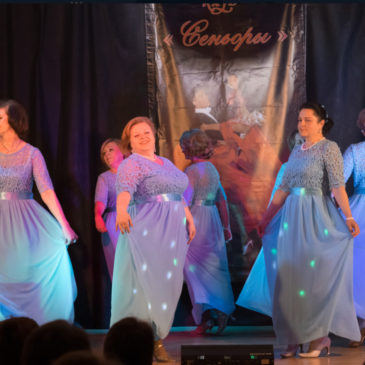 танец «Медленный вальс — Начинающие Сеньориты» от 2 июня 2018