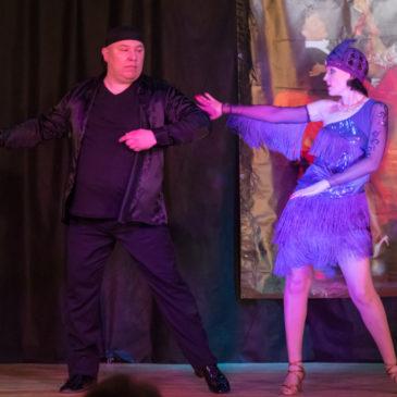 танец «Птица» от 2 июня 2018