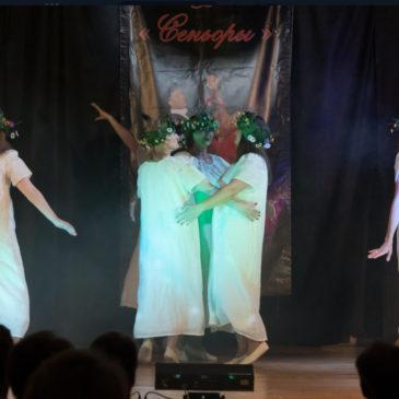 танец «Девка по саду ходила» от 2 июня 2018