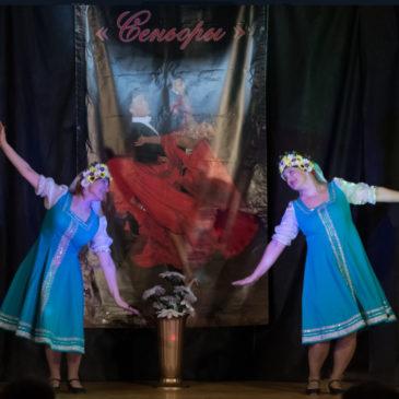 танец «Ромашка» от 2 июня 2018
