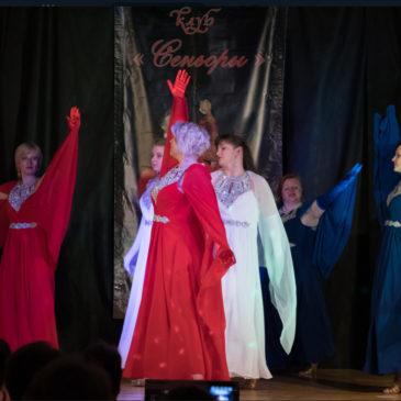 танец «Русский вальс» от 2 июня 2018