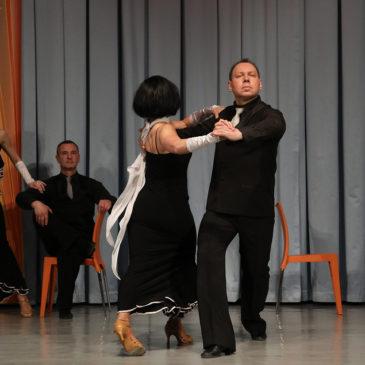 танец Танго от 16 03 2019