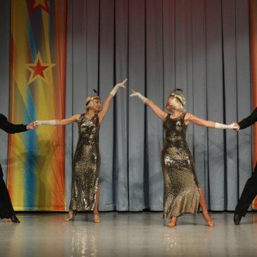 Танец «Золотой Фокстрот» от 16.03.2019