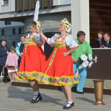 танец «Ромашка»от 1 мая 2019