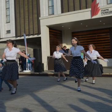 танец «Дорогие мои Москвичи» от 1 мая 2019