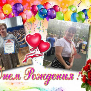 Поздравляем Анну и Елену с Днем Рождения !!!