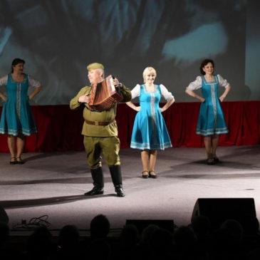 танец «Тальяночка» от 14.05.2019