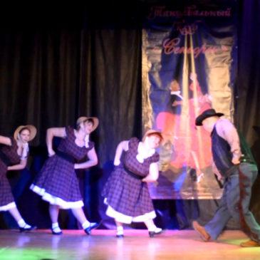 Танец «Кантри» от 8.06.2018
