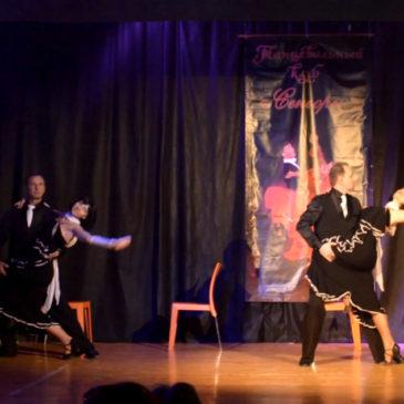 Танец «Танго» от 8.06.2019
