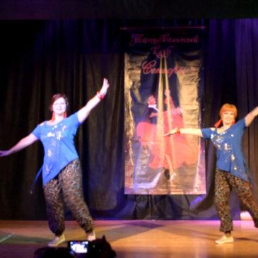 Танец «Самба» от 8.06.2019
