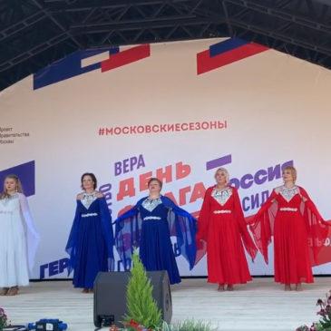 танец «Русский вальс» от 24.08.2019