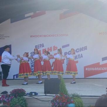 танец «Не ходите девки замуж» от 24.08.2019