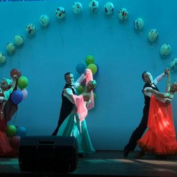 танец «Венский вальс» от 12.09.2020