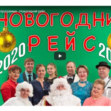 С Новым годом !!!